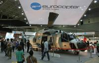 ユーロコプター社