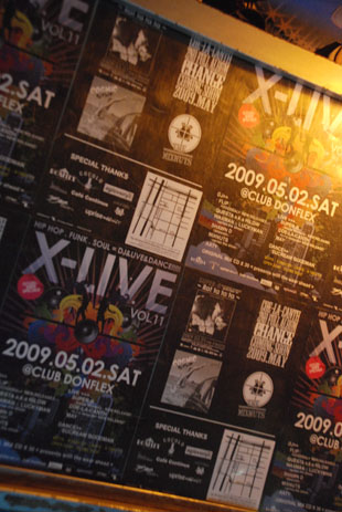 X-LIVE 2