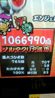 20090323110902.jpg