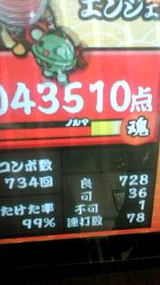 20090325182253.jpg