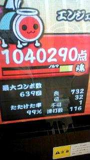 20090329192404.jpg