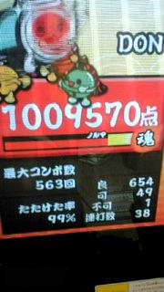 20090401200206.jpg