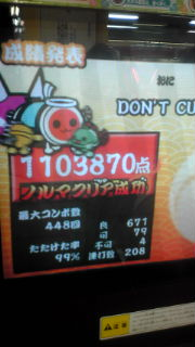 20090801155607.jpg