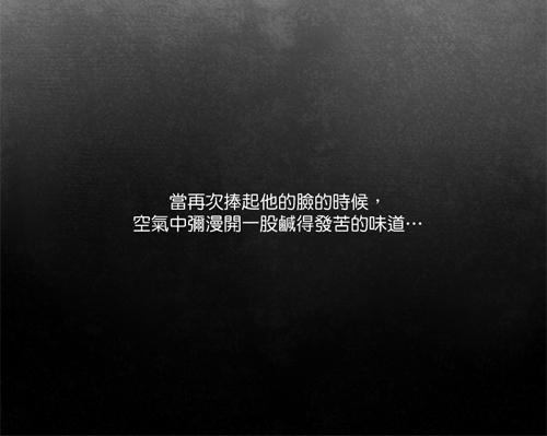 090524_8059comic_06.jpg