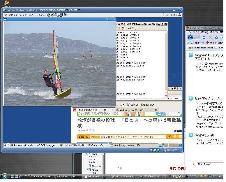 ss-vmware3.jpg