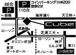 cube326の地図