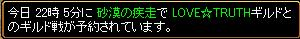 090309-gv1.jpg