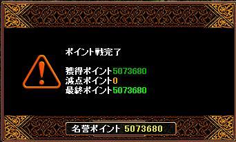 090313-pv5.jpg