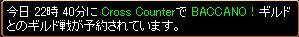 090318-gv1.jpg