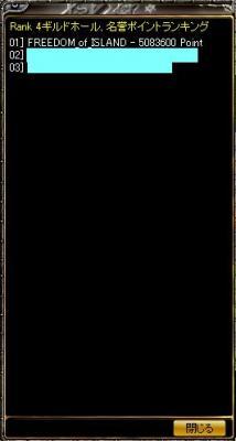 090501-pv6.jpg