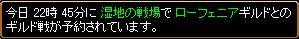 090531-gv1.jpg
