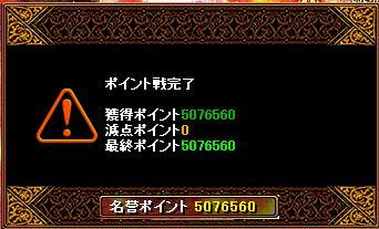 090717-pv5.jpg
