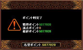 090724-pv5.jpg