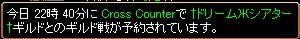 090726-gv1.jpg