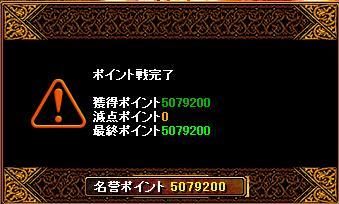 090731-pv5.jpg