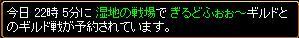 090816-gv1.jpg