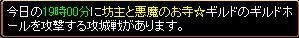 090502-攻城戦1