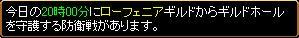 090516-攻城戦1