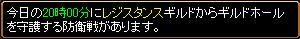 090613-攻城1