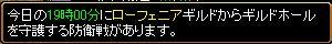 攻城戦-01