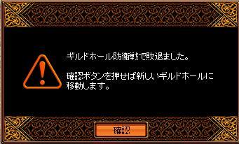 090620-攻城戦2