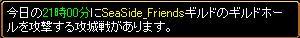 090627-攻城戦1