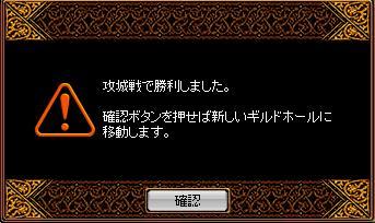 090627-攻城戦2