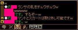 090719-おまけ