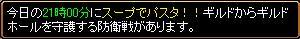 090808-攻城戦1