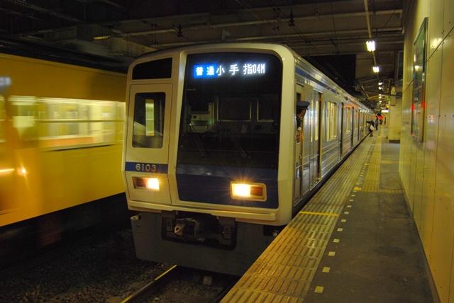 DSC_6867.jpg