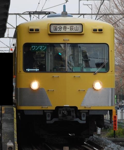 DSC_6991_20080116181702.jpg