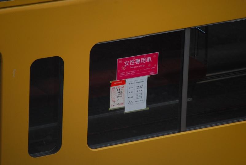 DSC_7366.jpg