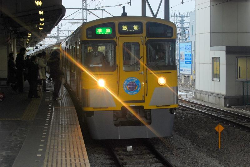 DSC_7606.jpg