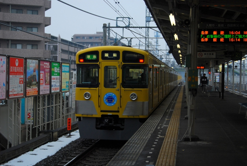 DSC_7608.jpg