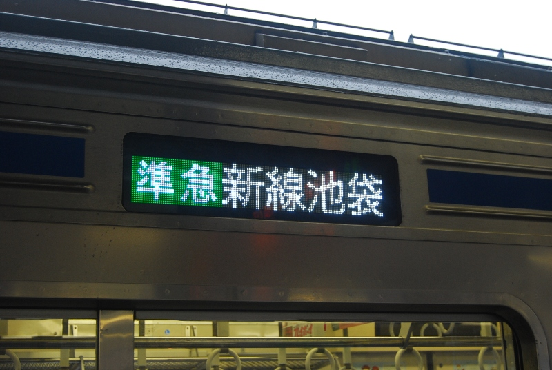 DSC_7612.jpg