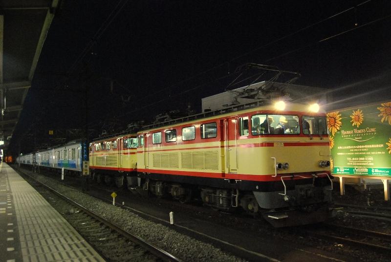 DSC_7895.jpg