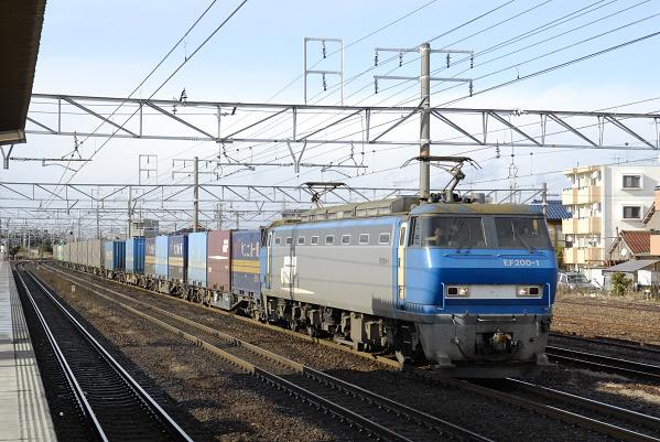 延遅1050レ  EF200-1号機