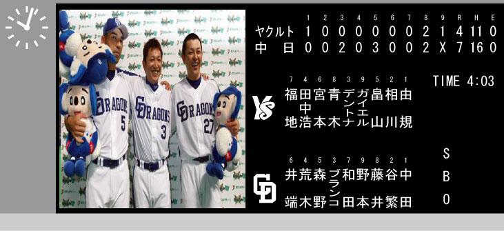 20091019_1.jpg