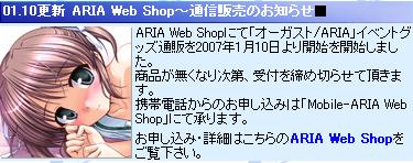20070110211851.jpg