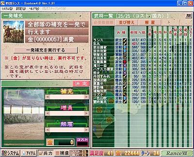 20070115232719.jpg