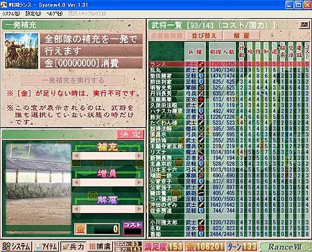 20070120234436.jpg