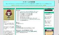 20070407194410.jpg