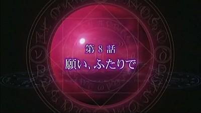 20070522212829.jpg