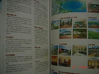 DSC00818-s.jpg