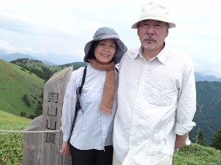 夫と山頂で