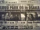 Loud Park 06 in Osakaの広告