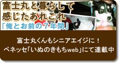 blog_bn090624.jpg