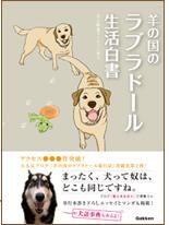 hituji_cover.jpg