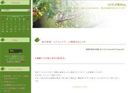 sam_green_pision_2col.jpg