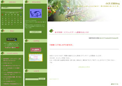 sam_green_pision_3col.jpg